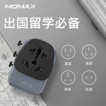 摩米士(MOMAX)全球通用转换插头充电器 PD快充+3口USB国际旅行充电插座 深空灰