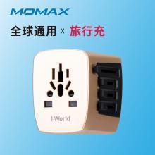摩米士(MOMAX) 全球通用旅行充多功能转换插座多国充电电源转换插头4口USB充电器 香槟金