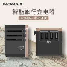 摩米士(MOMAX)旅行充电器转换插头 全球通用出国万能转换器 适用苹果安卓 日本越南欧洲等 腮红金