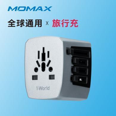 摩米士(MOMAX) 全球通用旅行充多功能轉換插座多國充電電源轉換插頭4口USB充電器 黑灰