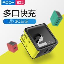 洛克ROCK雙口旅行充電器頭PD快充 萬能USB插頭通用雙USB 黑色