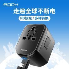 洛克ROCK转换插头全球通用pd快充插座转换器USB充电器出国旅行游国际便携日本美标英标德标欧标欧洲香港韩国泰国 T20PD 黑色