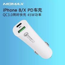 摩米士momax车载充电器PD快充车充QC3.0一拖二type-c苹果8X快通用 白色