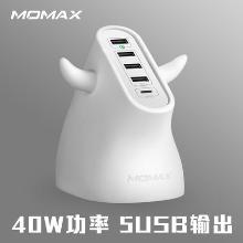 摩米士MOMAX 5口USB充电器QC3.0快充+Type-C充电器多口充电器充电头 白色