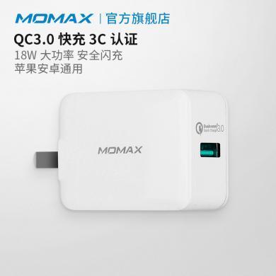 摩米士MOMAX 手機充電器QC3.0安卓快充充電器頭 適用平板蘋果華為小米oppo 白色