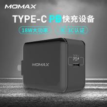 MOMAX摩米士PD充电器快充type-c头苹果ipad pro安卓手机18W充电器 黑色