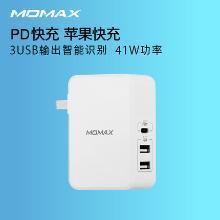 摩米士momax PD快充充電器充電頭雙usb+type-c 3接口輸出 41W大功率 白色