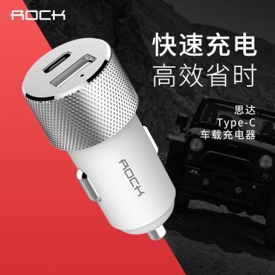 洛克rock 思達Type-C車載充電器 3.4A雙USB輸出快充 車載充電器 車充 手機配件 白色