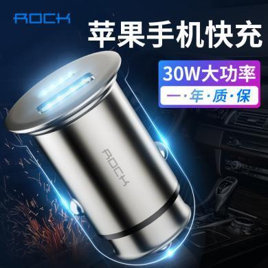 洛克rock 金屬MiNi PD車充雙快充30W 車載手機充電器 手機配件 銀色