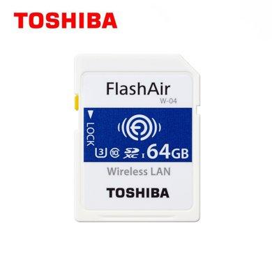 東芝(TOSHIBA)64G FlashAir 第四代無線局域網嵌入式 SDXC存儲卡 U3 Class10