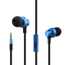用维 ES-910i有线耳机入耳?#37233;?#40614;线控金属耳机重低音苹果华为小米手机通用