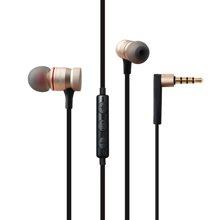 用维 ES-70TY有线耳机入耳式带麦线控金属耳机重低音苹果华为手机通用