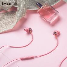 万魔(1MORE) 耳机入耳式 Stylish 双动圈耳机 音乐耳机 E1025