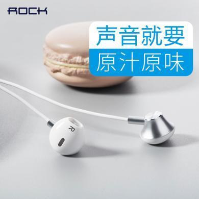 洛克rock 樂暢H1音樂耳機 銀色