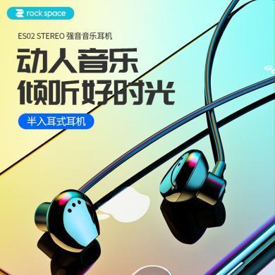 洛克rock 强音音乐耳机半入式耳机高保真音质 360度环绕立休HIFI音质 线控设计入耳式耳机 黑色