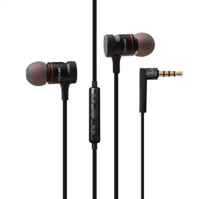 用維 ES-70TY有線耳機入耳式帶麥線控金屬耳機重低音蘋果華為手機通用