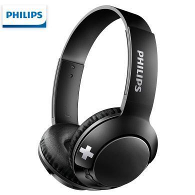飛利浦(PHILIPS)頭戴藍牙耳機 無線耳機 運動耳機 音樂游戲耳機 蘋果安卓通用 SHB3075BK