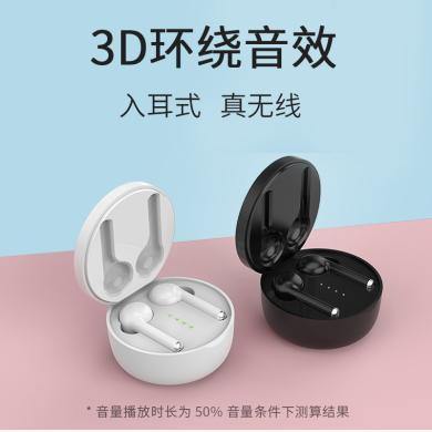 萊睿TW40無線藍牙耳機TWS立體聲5.0藍牙通話入耳式耳機