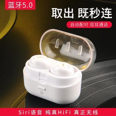 莱睿CP7无线蓝牙耳机TWS立体声双入耳5.0蓝牙充电盒电量显示