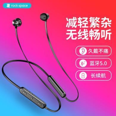 洛克rock 乐致蓝牙音乐耳机 手机自由绕颈式无线耳机 手机配件 手机蓝牙耳机 5.0