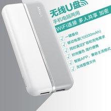 MiLi苹果安卓无线WiFi手机U盘128G 10000毫安移动电源充电宝u盘