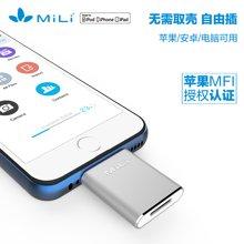 MiLi苹果手机 iphone6/6plus iPhone扩容器 安卓电脑通用U盘256G 金色