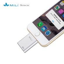 MiLi米力苹果认证iData 苹果手机U盘64G iPhone5/5S/6/6S/6 plus/安卓手机/安卓平板通用 银色