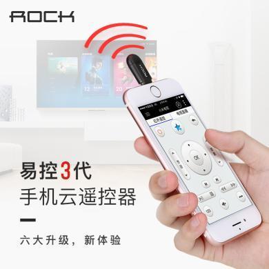 洛克ROCK手機紅外線遙控頭發射器空調萬能智能配件外置type-c接口 黑色