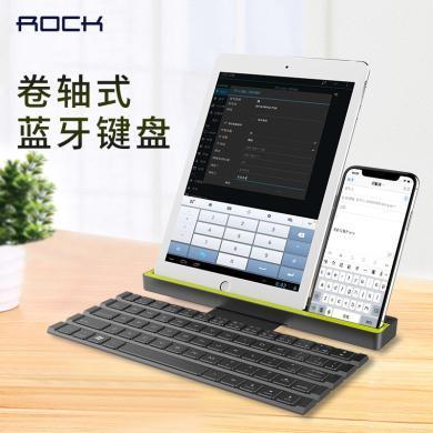 洛克ROCK無線藍牙鍵盤iPad平板電腦mini手機通用9.7pro蘋果air2筆記本mac安卓surface多設備家用辦公迷你鍵盤便攜