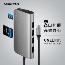 摩米士Type-C轉HDMI轉換器USB-C擴展塢PD充電數據線蘋果MacBook轉接頭  8口擴展 深空灰