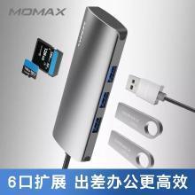 摩米士MOMAX Type-C转接头苹果MacBook笔记本转换器USB-C扩展坞HUB分线器PD快充 6口扩展 深空灰