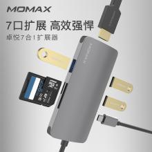 摩米士MOMAX Type-C擴展塢hdmi轉接頭數據線蘋果MacBook轉換器TF/SD讀卡器 7口擴展灰色