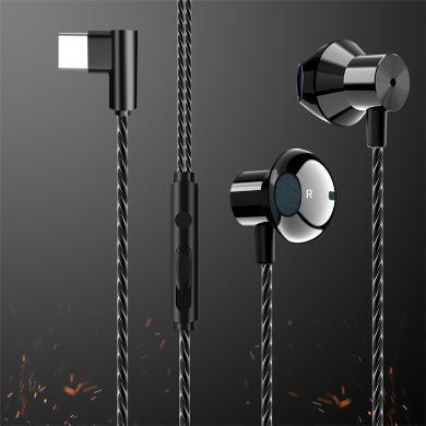 金属type-c耳机入耳式适用华为P30小米8SE乐视手机游戏耳机