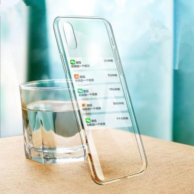 CIAXY iphone11新款手机壳苹果iphoneX钢化玻璃壳