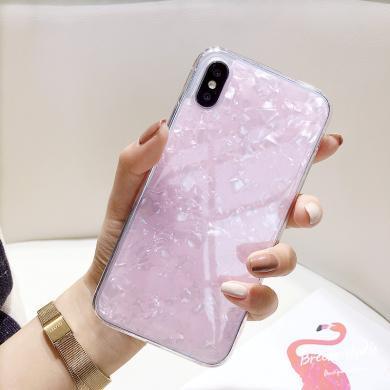 夢幻貝殼X/XR蘋果XSMAX手機殼iphone7plus/8/6S個性全包軟殼適用