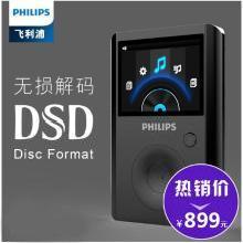 飞利浦(PHILIPS)SA8232 hifi播放器 MP3无损音乐播放器 32GB