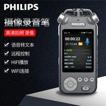 飛利浦(PHILIPS)VTR9200 語音轉文本 Wifi 藍牙 智能數字降噪 發燒HIFI音樂播放器 錄音筆 32G