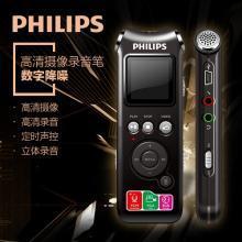 飞利浦(PHILIPS) VTR8000 8GB 集成摄像头录音笔
