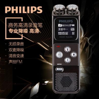 飛利浦(PHILIPS)VTR6900 高采樣率高音質PCM線性一鍵緊急錄音筆
