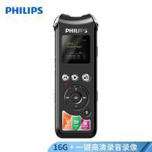 飛利浦(PHILIPS)VTR8010 16GB 執法取證 錄音筆 720P高清錄像攝像