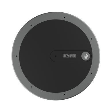 科大訊飛錄音筆轉寫助手訊飛聽見M1聲源定位高清降噪學生商務會議錄音器