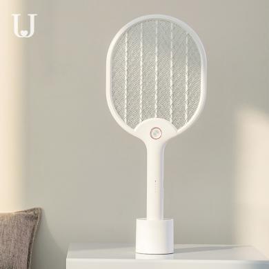 佐敦朱迪充電式電蚊拍 鋰電池電文器滅蒼蠅拍家用打蚊子神器滅蚊拍(帶底座款)