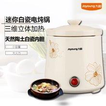 Joyoung/九阳 DGJ0702BK迷你白瓷电炖锅小容量BB煲0.7L辅食