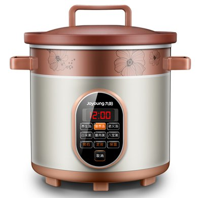 九阳 JYZS-M3525 电炖锅紫砂锅内胆3.5L煲汤电砂锅
