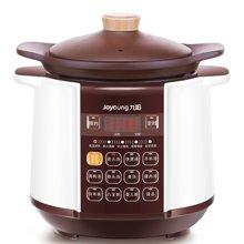 Joyoung/九阳 电炖锅D-45Z1炖盅煮粥煲汤紫砂锅甜汤宝宝粥陶瓷4.5L