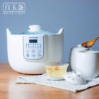 九陽(Joyoung) 電燉鍋燕窩燉盅全自動白瓷家用隔水燉鍋D-18G1
