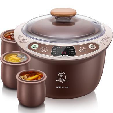 小熊(Bear) 煲湯電燉鍋 隔水燉紫砂鍋電燉盅 燕窩煲湯煮粥 2.5升 DDZ-C25Z2