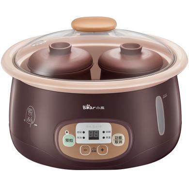 小熊(Bear)DDZ-118TA1紫砂鍋電燉盅燕窩隔水燉湯鍋陶瓷電燉鍋 褐色