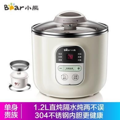 小熊(bear)電燉鍋 電燉盅陶瓷微電腦煲煮粥燉燕窩煲湯鍋 DDZ-B12E2 米色1.2L