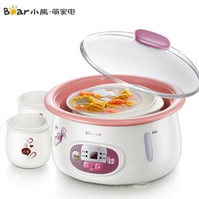 小熊(Bear)電燉鍋 白瓷預約隔水電燉盅BB迷你煮粥煲湯鍋DDZ-118TA 1.8L
